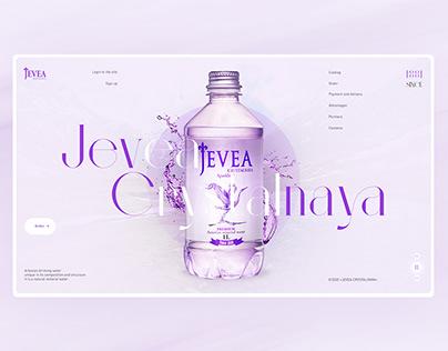 Jevea Crystalnaya ux/ui | Сайт на Тильде