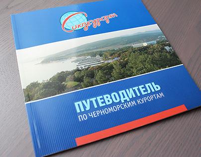 каталог курортов Краснодарского края