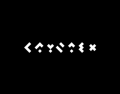 Cryptex Typeface - FREE FONT
