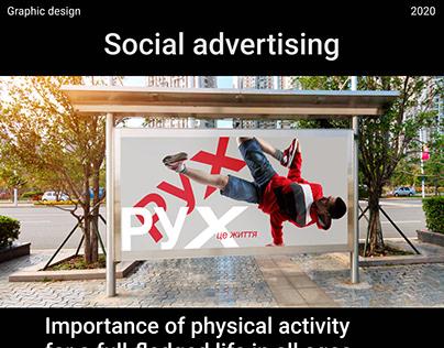 Social poster design