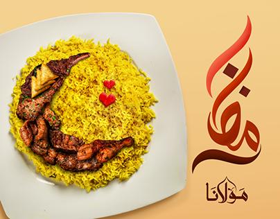 Mawlana Restaurant | Ramadan