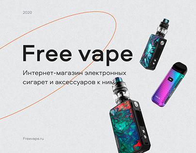 Free vape. e-commerce.