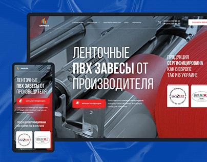 Corporate Website for SAVIFLEX / 2020.