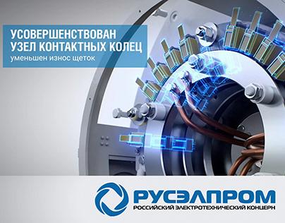 Двигатели РУСЭЛПРОМ (серия АКН)