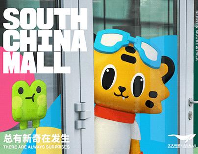 华南MALL-购物中心/商场吉祥物IP设计South China Mall