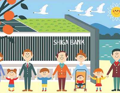 COZY TOMATO / SHIGA BANK