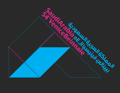 Saudi Venice Biennale Logo Study