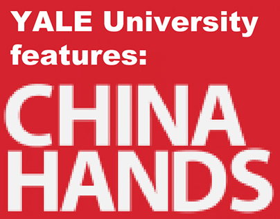Yale University features– China hands Magazine