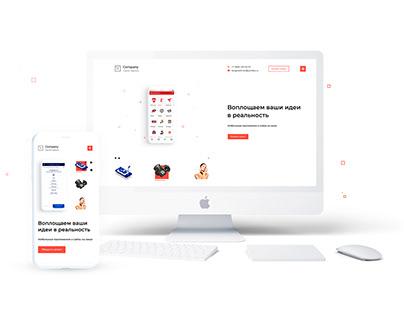 Design for IT-company