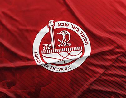 Hapoel Beer Sheva - Bascktball Team