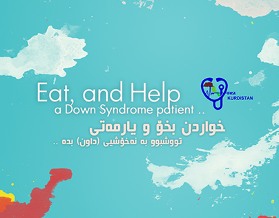 Help a Down Syndrome Patient + Charity Posters