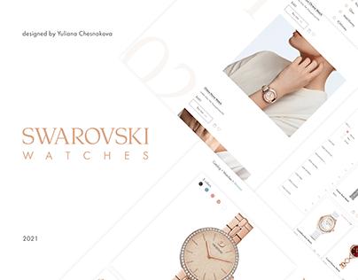 SWAROVSKI WATCHES e-commerce