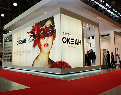 Exhibition at Crocus Expo 2013/Крокус Экспо 2013