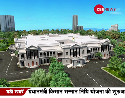 Tamil Nadu Assembly Walkthrough Animation 2021