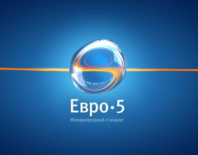 Euro-5 Identity