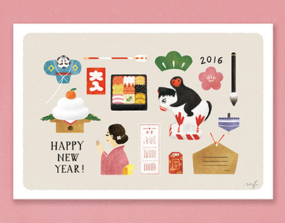 New Year's Card 2016