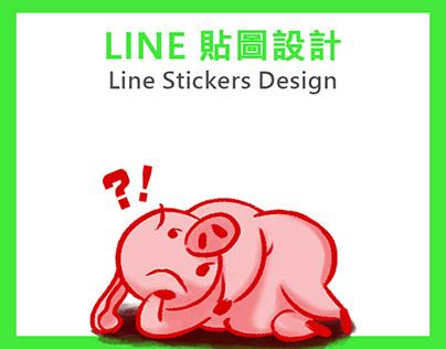 豬大福真快樂 貼圖設計   Line Stickers Design