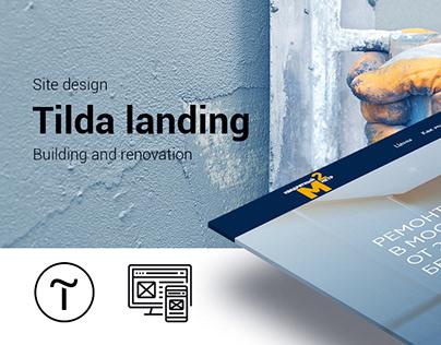 Site design. Tilda landing