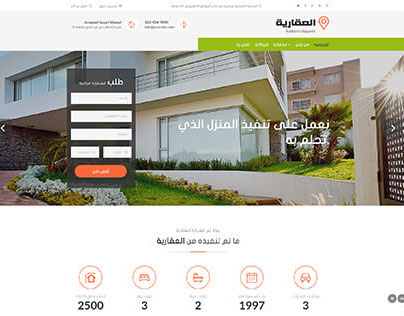aqarea – Real estate investment company Theme