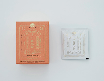 半日焙茶所 Halfday Tea Institute