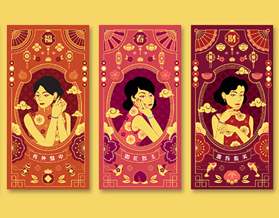Red Packet Design - Year of Ox
