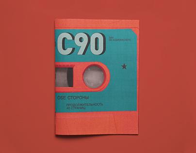about cassette