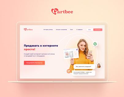Landing Page for online shop platform