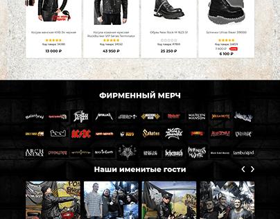 Дизайн шаблон для сайта магазина РокБункер