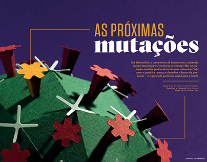 Next mutations - Superinteressante Magazine