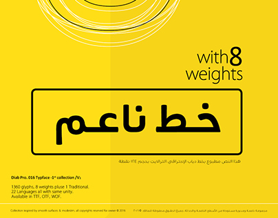 Diab Orient 2018 The Best Arabic Typeface Ever
