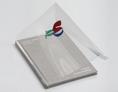 Scotchage - Art Catalogue