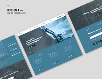 Logo & Website for the company STECH.