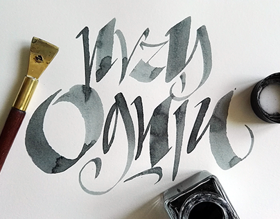 Expressive lettering with handmade ruling pen
