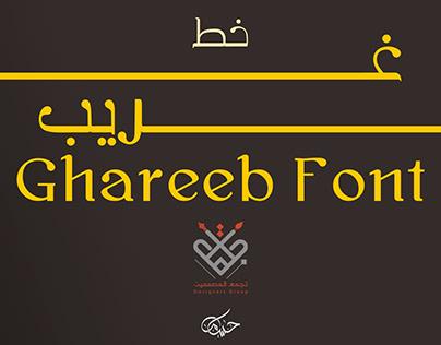 DG Ghareeb خط غريب