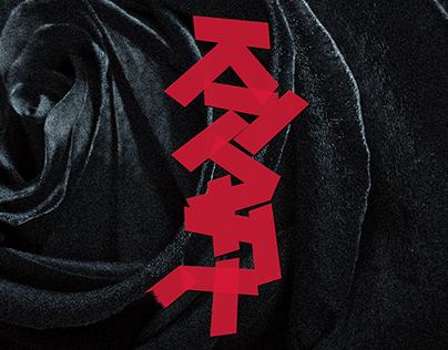 Une Rose Noire (2010)