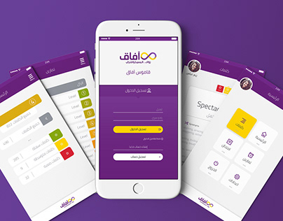 UI/UX for apps Mobile English language teaching applic