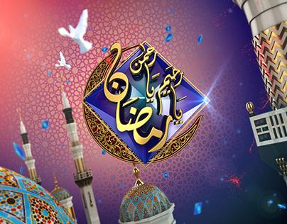 AbbTakk Ramadan Ident
