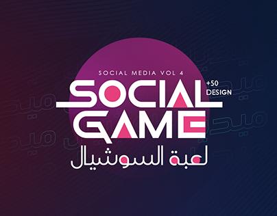 SOCIAL GAME - Social Media VOL.4