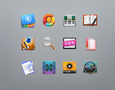 Icon set for mac apps