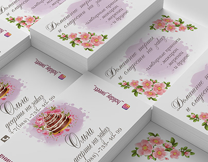 Business cards for Holiday Sweets.