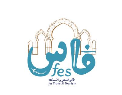Fes Logo Design