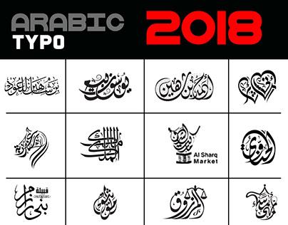 Arabic Calligraphy 2018