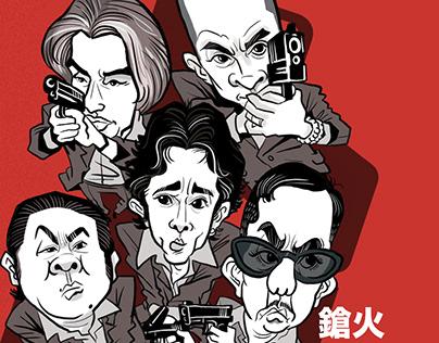 Hong Kong Film - The Mission