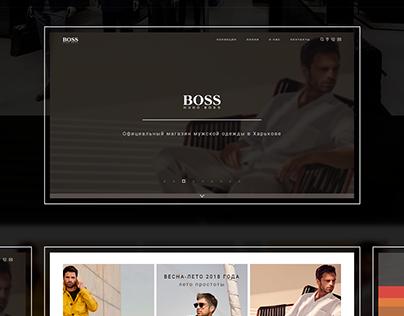 Web, landing page, Hugo Boss, 2018