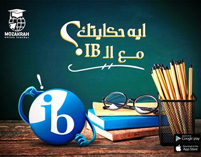 mozakrah online teacher social media