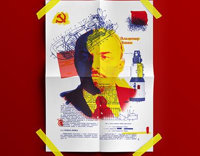 Silkscreen Lenin