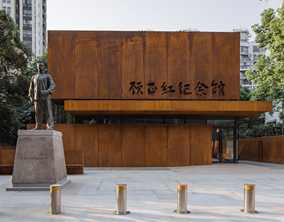 A Red Mark | ShanghaiArchStory