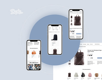 Concept e-commerce | Backpack