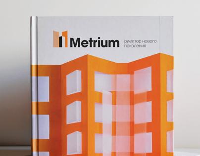 Metrium (2nd edition)