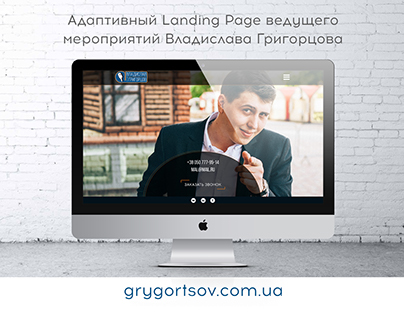 Responsive Landing page for the leading events Vladisl